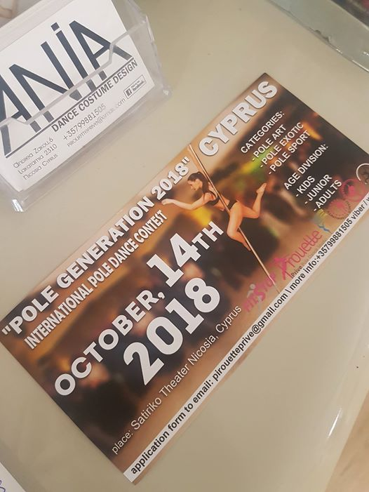 POLE GENERATION AERIAL&POLE DANCE CONTEST