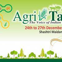 AgriTalk 2017 Rajkot (Krishi Mela)