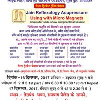 Jain Reflexology Acupressure Awareness workshop