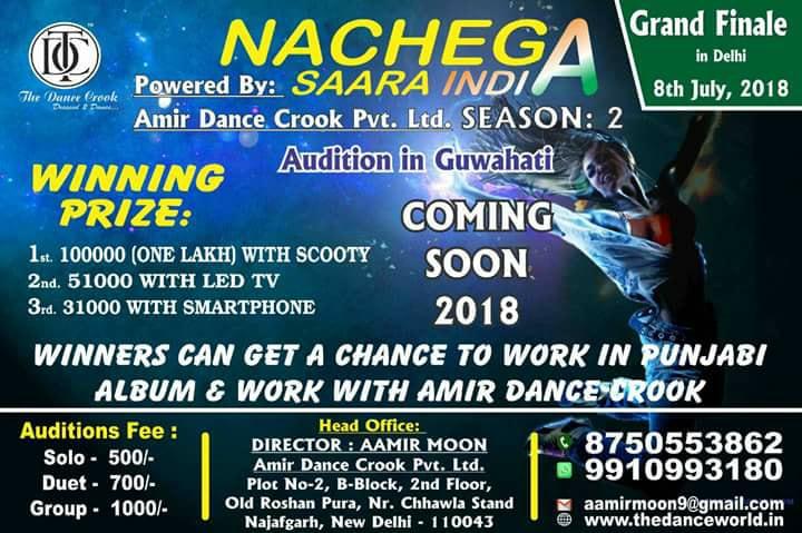 Nachega Saara India Season-2 Guwahati Coming Soon
