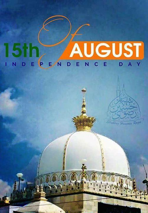 803 wa urs khwaja garib nawaz at dargah khwaja moinuddin chishti 803 wa urs khwaja garib nawaz altavistaventures Gallery