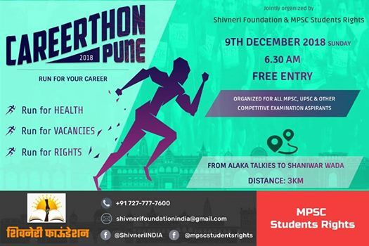 Careerthon Pune 2018