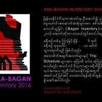 BaganInventory2016