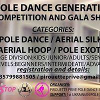 POLE GENERATION 2017 CYPRUS
