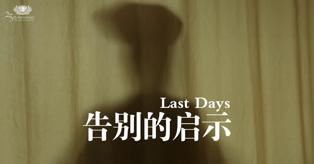 Film Screening Last Days