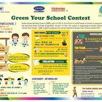 IGBC Green Your School Contest 2017