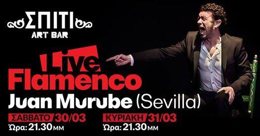 Flamenco Live Juan Murube (Sevilla) 30&3103 at  Art Bar