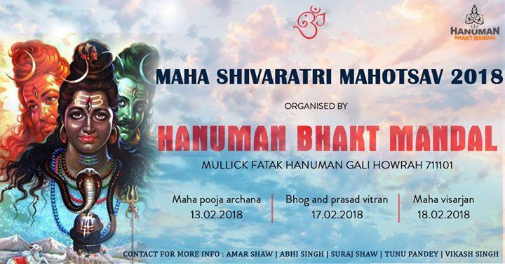 Mullick Fatak Maha Shivaratri Mahotsav 2018