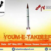 YOUM-E-TAKBEER Youth Conference