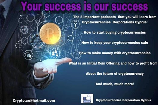 Cryptocurrencies The Future