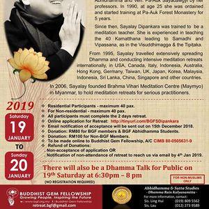 2 Days 1 Nite Retreat -2019 with Sayalay Dipankara