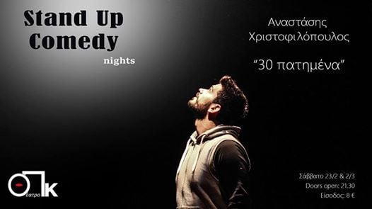 Stand Up Comedy Nights-   30