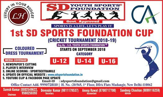 First S D Sports Foundation Cricket Tournament 2018-19 at S D Youth