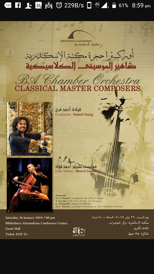 BA Orchestra - Classical Master Composers