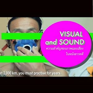Visual and Sound