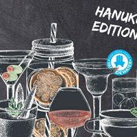 YAD Happy Hour Hanukkah Edition