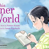 Film In This Corner of The World
