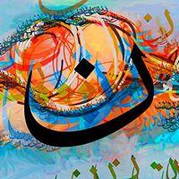 Un Sorso di arabo laperitivo linguistico in arabo