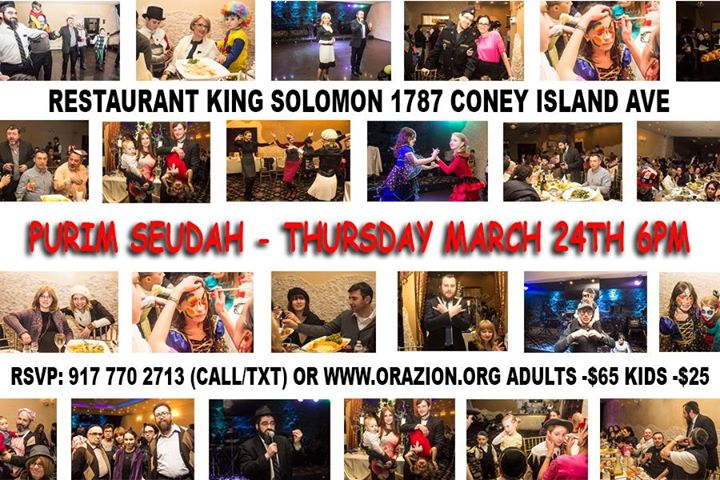 King Solomon Restaurant Brooklyn Coney Island