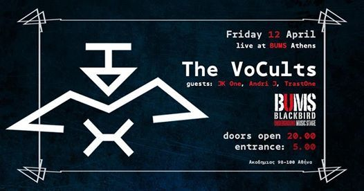 The VoCults &Guests Live at BUMS Athens