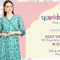 Noida Exhibition
