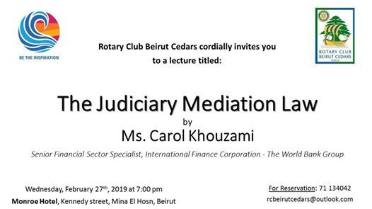 The Judiciary Mediation Law with Ms. Carol Khouzami