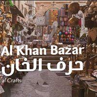 Heraf Al Khan Bazar