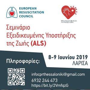 ALS 8-9 Io 2019
