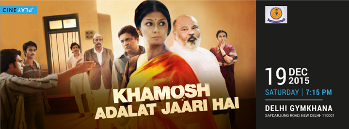 Khamosh Adalat Jaari Hai Full Movie Download HD 300MB