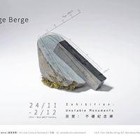 ACO AiR Arild Vge Berge -