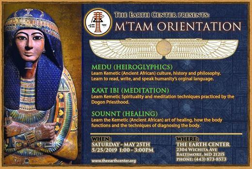 MTAM Orientation at 2304 Wichita Avenue, Baltimore MD  21228