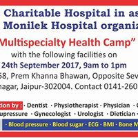 Free Multispecialty Health Camp