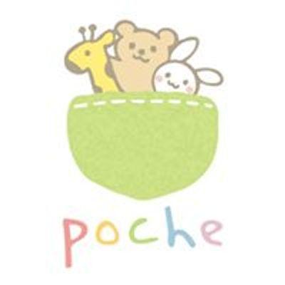 横浜・鎌倉 ママとベビーのサイン教室・手形アート教室 poche~ポッシュ~