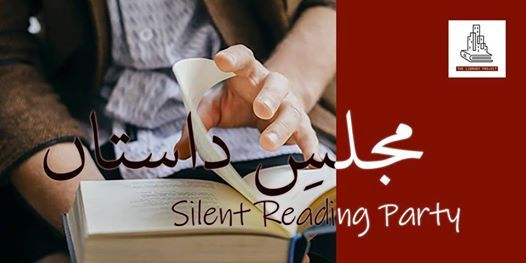 Silent Reading Party