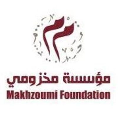 Makhzoumi Foundation