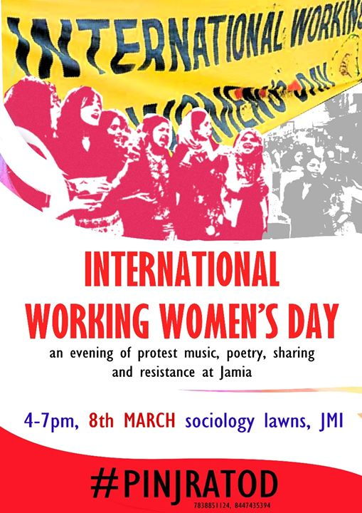 International Working Womens Day An evening in Jamia