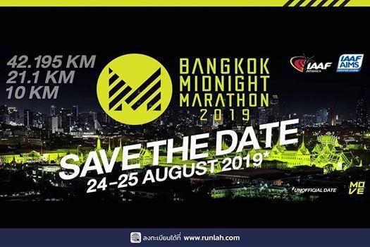 Bangkok Midnight Marathon 2019
