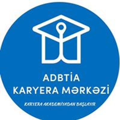 ADBTİA_Karyera  Mərkəzi