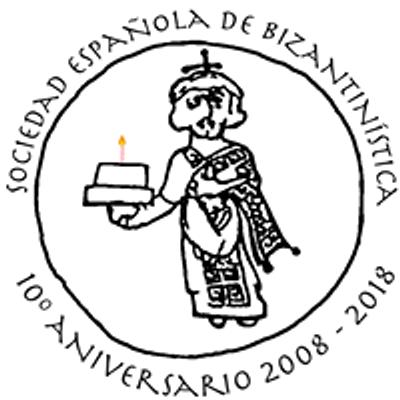 Sociedad Española de Bizantinística