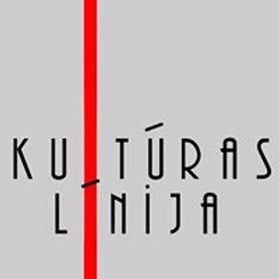 Культурная ЛИНИЯ
