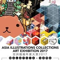 Asia Illustrations Collections Art Exhibition 2017 (Malaysia)