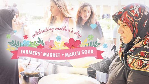 Souk aal Souk Celebrating Mothers Day