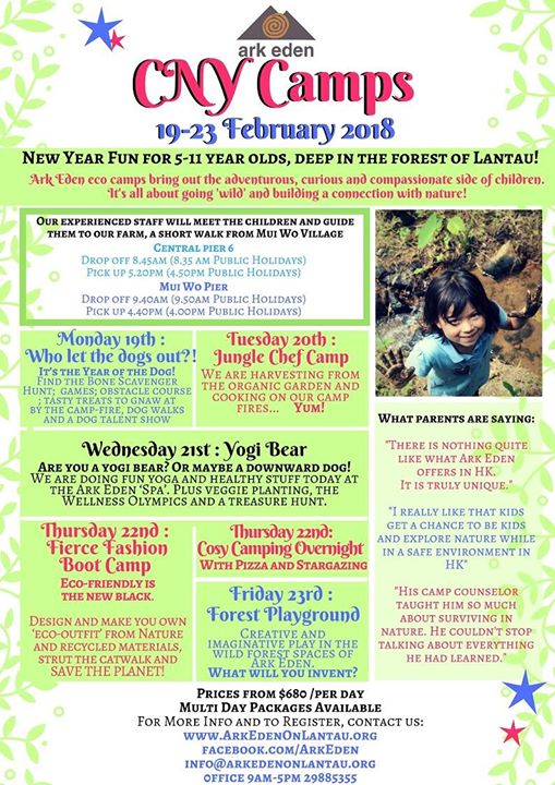 ark eden cny camps celebrate chinese new year