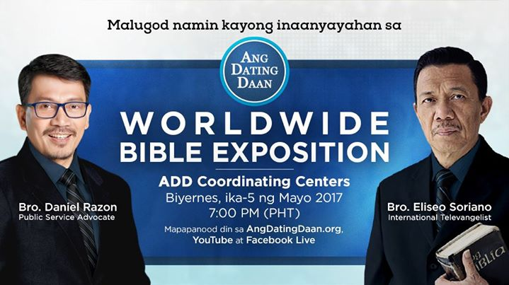 Ang dating daan anniversary world