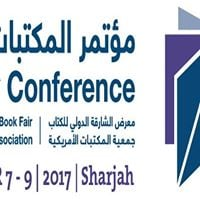 SIBF ALA Library Conference