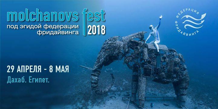 Molchanovs Fest 2018