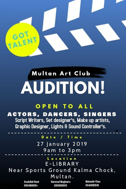Audition Calls - Multan Arts Club at ELibrary MultanDistrict
