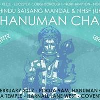 NHSF (UK) Central Zone 108 Hanuman Chalisa