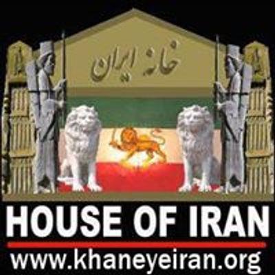 """House of Iran"""