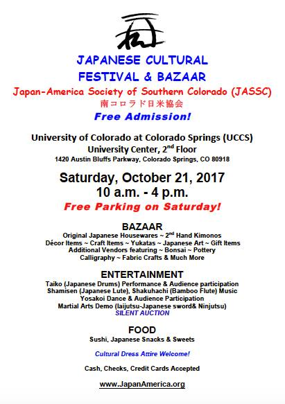 Japanese Cultural Festival & Bazaar at UCCS University ... on west wing map, union county college cranford nj map, uccs recreation center, uccs alpine village, uccs mountain lions, uccs soccer, rochester new york airport map, university college cork ireland map, uccs student life, uccs communication center, uccs dwire hall lssc, uccs dorms, colorado springs map, uccs clock tower, uccs university of colorado spring, uccs mascot, uccs colorado springs co, uccs writing center, national art gallery map, uccs visitor parking,